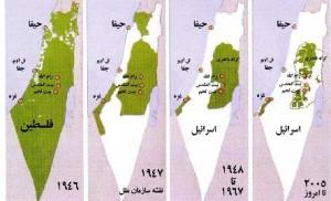 نقشه اسرائیل تا 2005